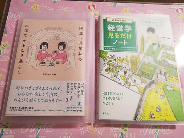 f:id:yuyakoyu:20200219200902j:plain