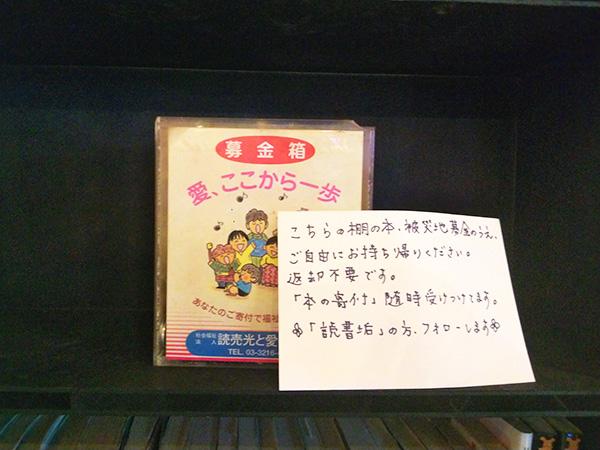 f:id:yuyakoyu:20200223142723j:plain