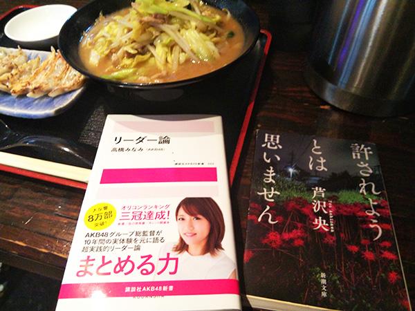 f:id:yuyakoyu:20200223143102j:plain