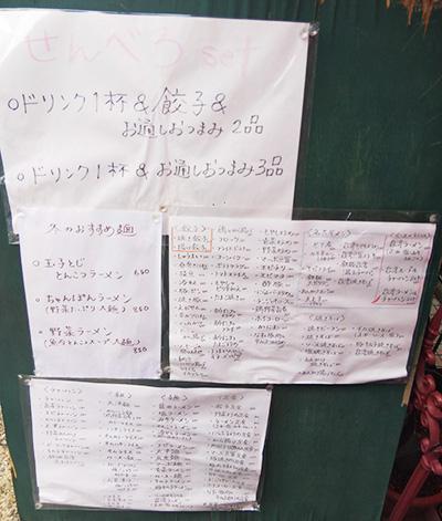 f:id:yuyakoyu:20200223143224j:plain