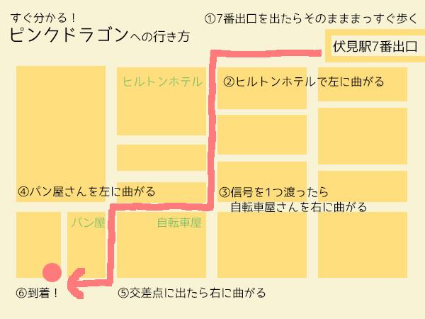 f:id:yuyakoyu:20200223151136j:plain