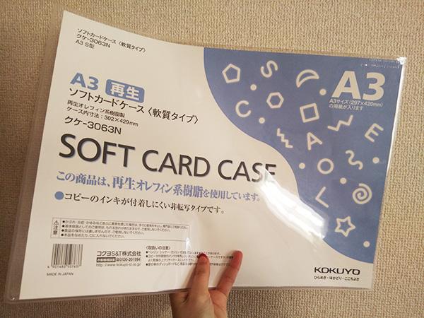 f:id:yuyakoyu:20200223175551j:plain