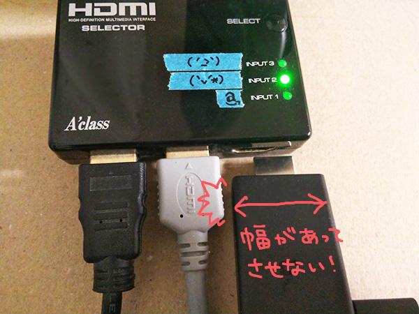 プライムビデオの不具合解決,ケーブル,HDMI