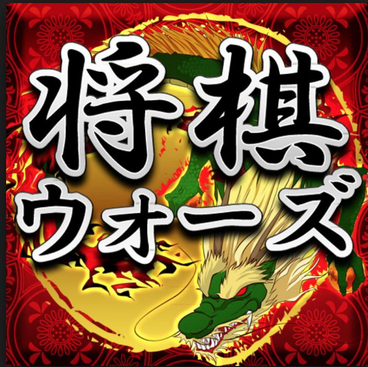 f:id:yuyamakun:20190128125215p:plain