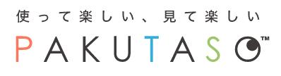 f:id:yuyamakun:20190605184944p:plain