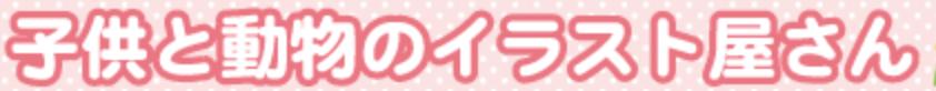 f:id:yuyamakun:20190605185150p:plain