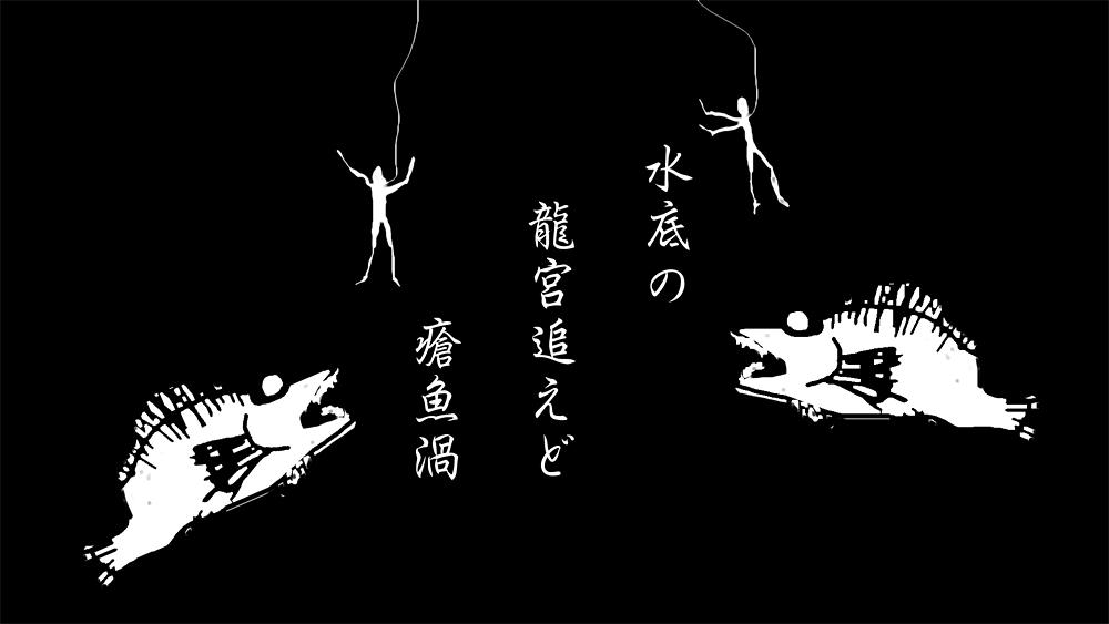 f:id:yuyamujina:20210617135548j:plain