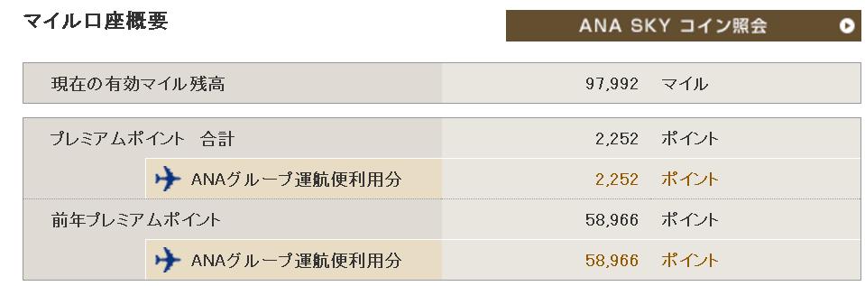 f:id:yuyanagi:20170212230222p:plain