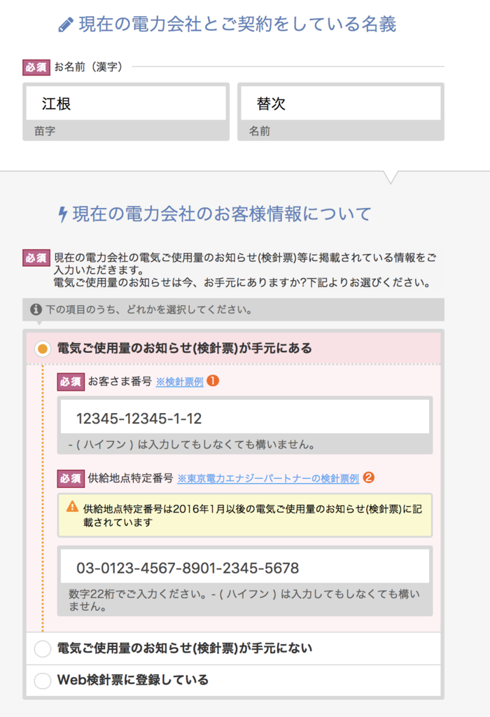 f:id:yuyasat:20180926184715p:plain:w250