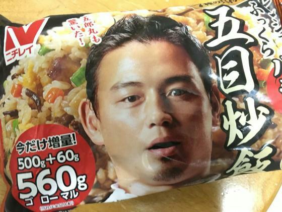 f:id:yuyash0106:20161128000206j:image