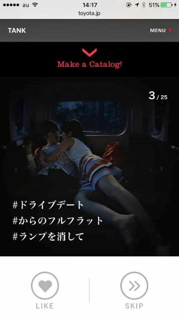 f:id:yuyash0106:20161130090726j:image