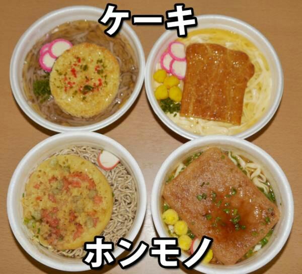 f:id:yuyash0106:20161201153017j:image