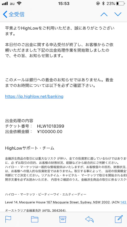 f:id:yuyatanaka0119:20180702224334p:image