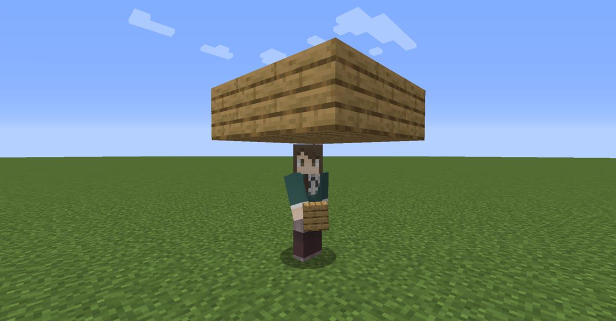 屋根を作った