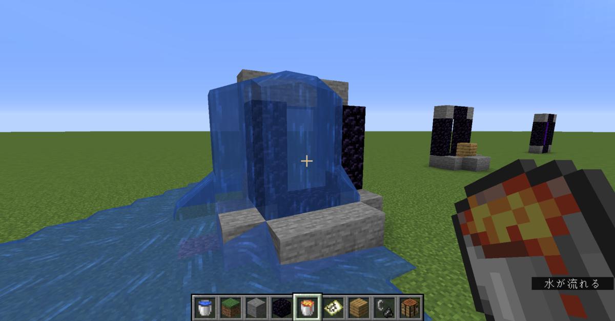 ゲートの形になるように溶岩を置いている画像