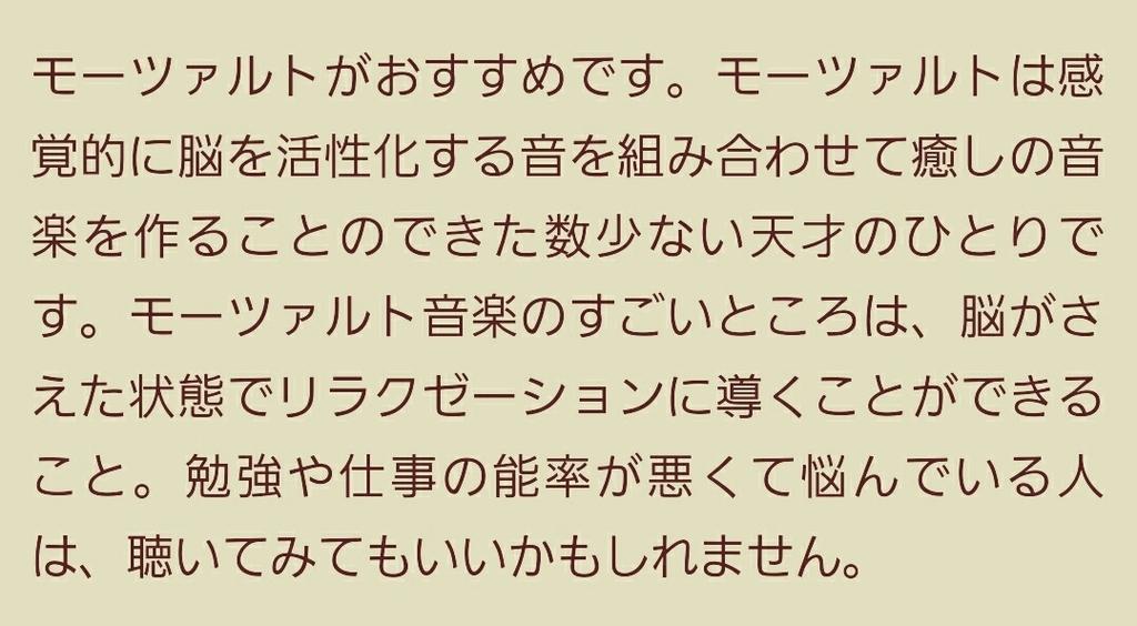 f:id:yuyu-s:20190120161114j:plain