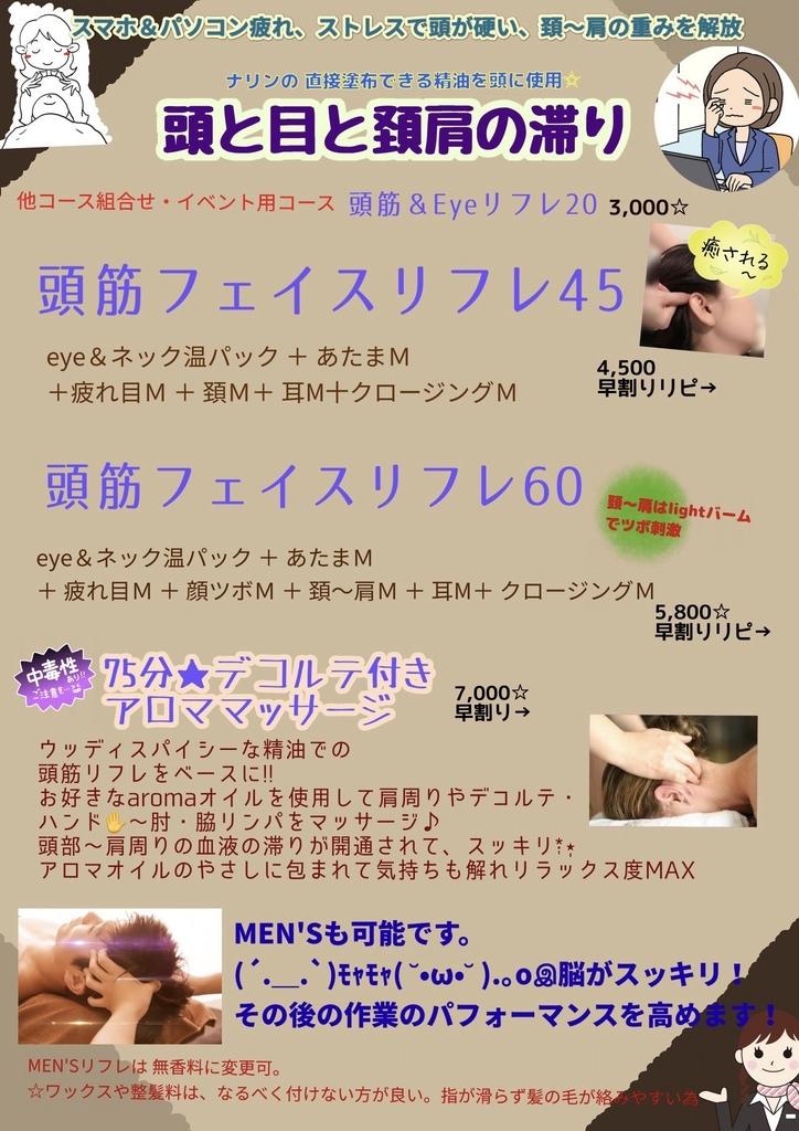 f:id:yuyu-s:20190304163008j:plain