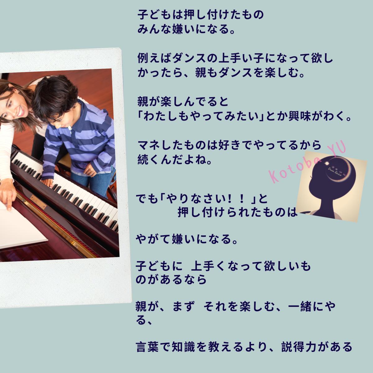 f:id:yuyu-s:20190622153849p:plain