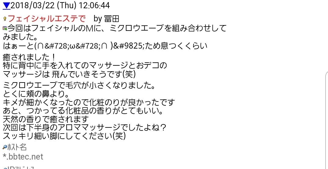 f:id:yuyu-s:20190811142530j:plain