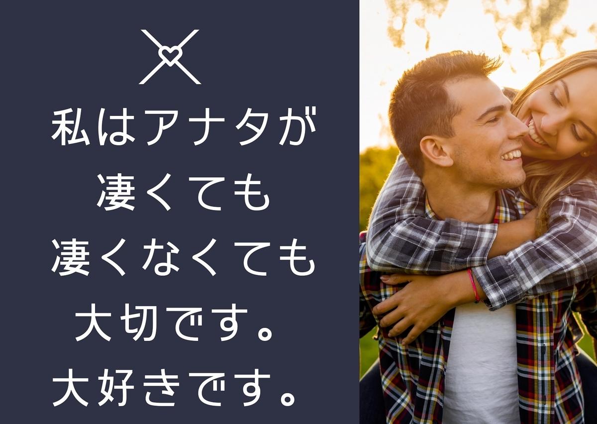 f:id:yuyu-s:20190814162158j:plain