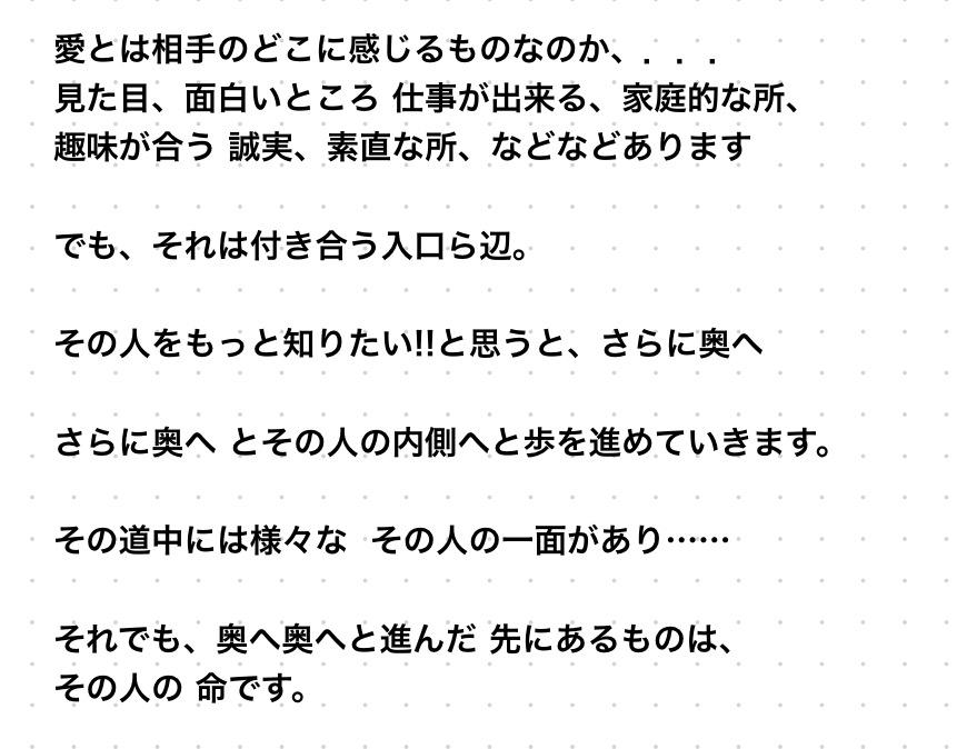 f:id:yuyu-s:20190816023520j:plain