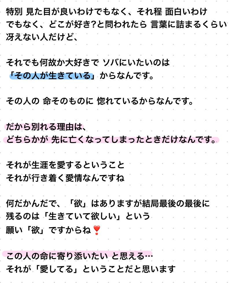f:id:yuyu-s:20190816023634j:plain