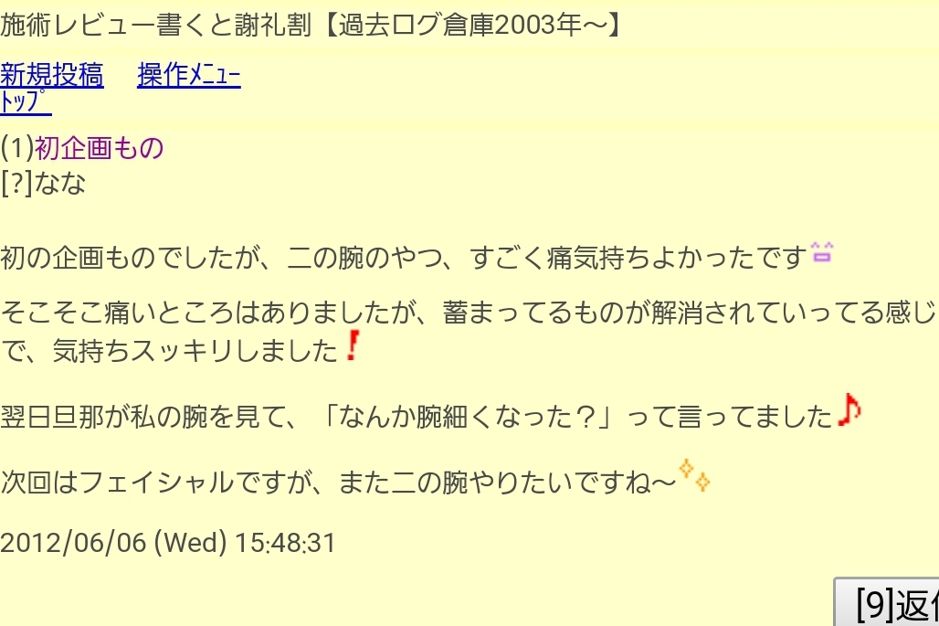 f:id:yuyu-s:20190820162700j:plain