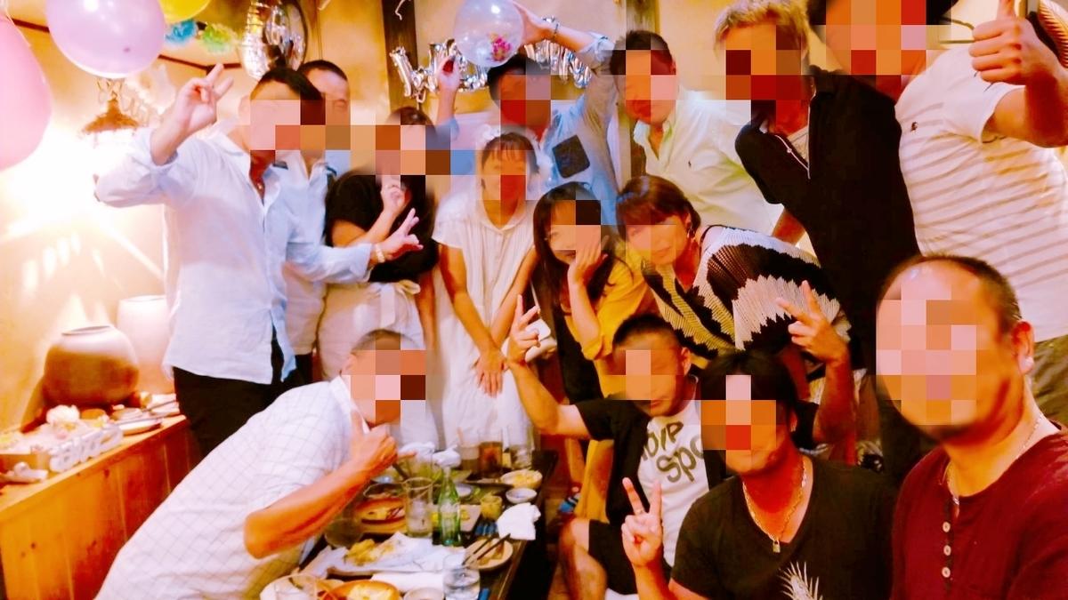 f:id:yuyu-s:20190906230623j:plain