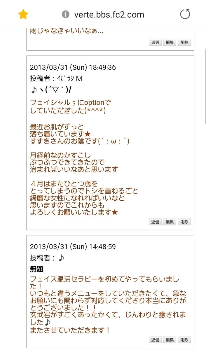 f:id:yuyu-s:20191021225202j:plain