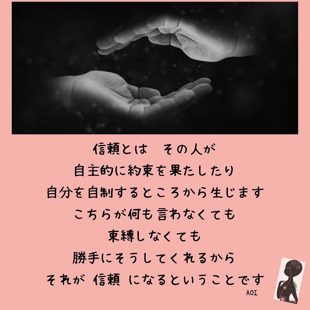 f:id:yuyu-s:20191120114130j:plain