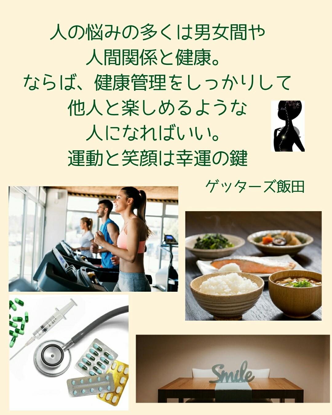 f:id:yuyu-s:20191217132709j:image