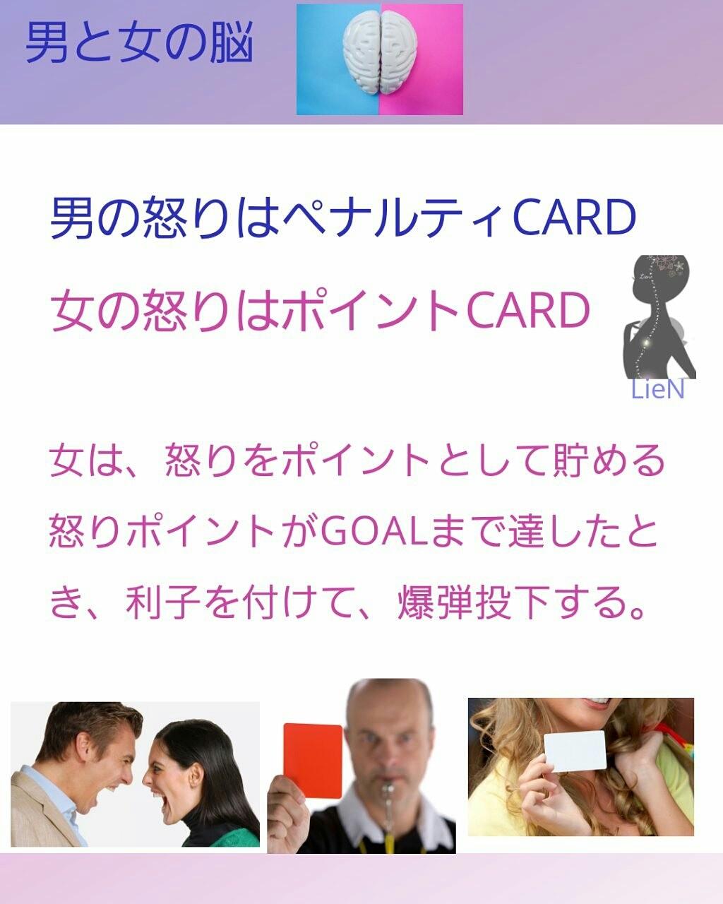 f:id:yuyu-s:20200113115630j:image