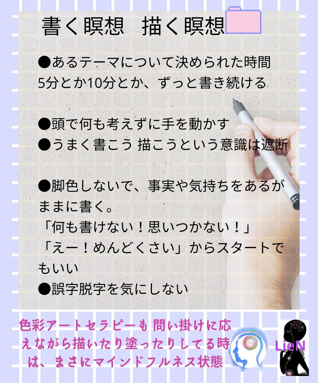 f:id:yuyu-s:20200211170156j:image
