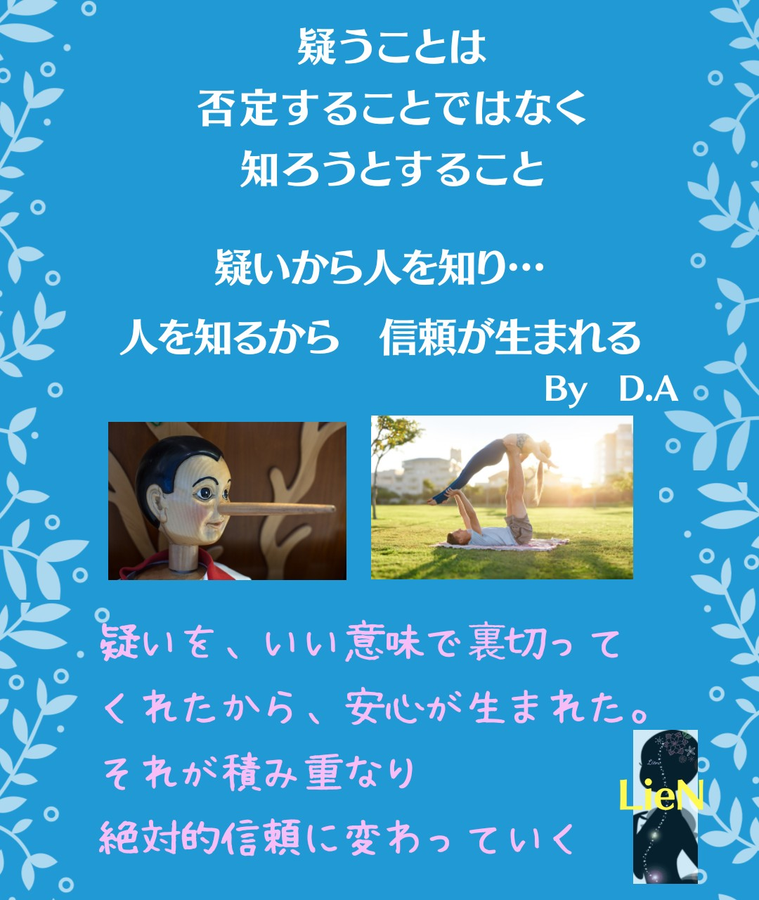 f:id:yuyu-s:20200218034533j:image