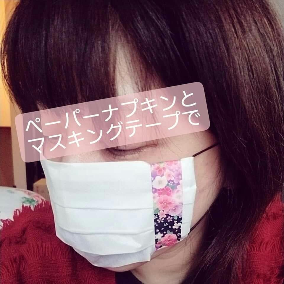 f:id:yuyu-s:20200309053540j:image