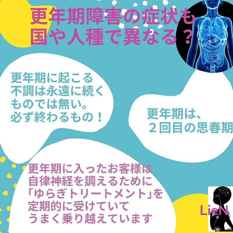 f:id:yuyu-s:20200419074617j:image