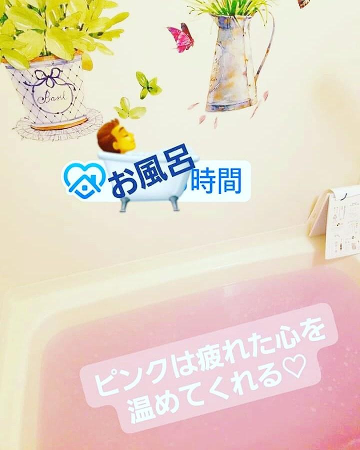 f:id:yuyu-s:20200429231722j:image