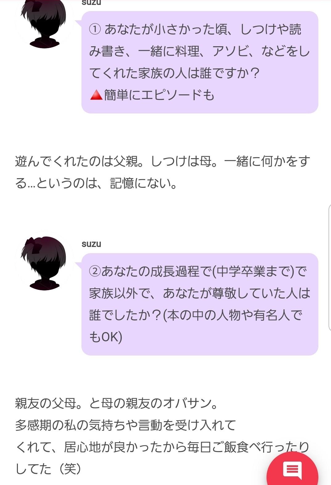 f:id:yuyu-s:20200509172350j:image