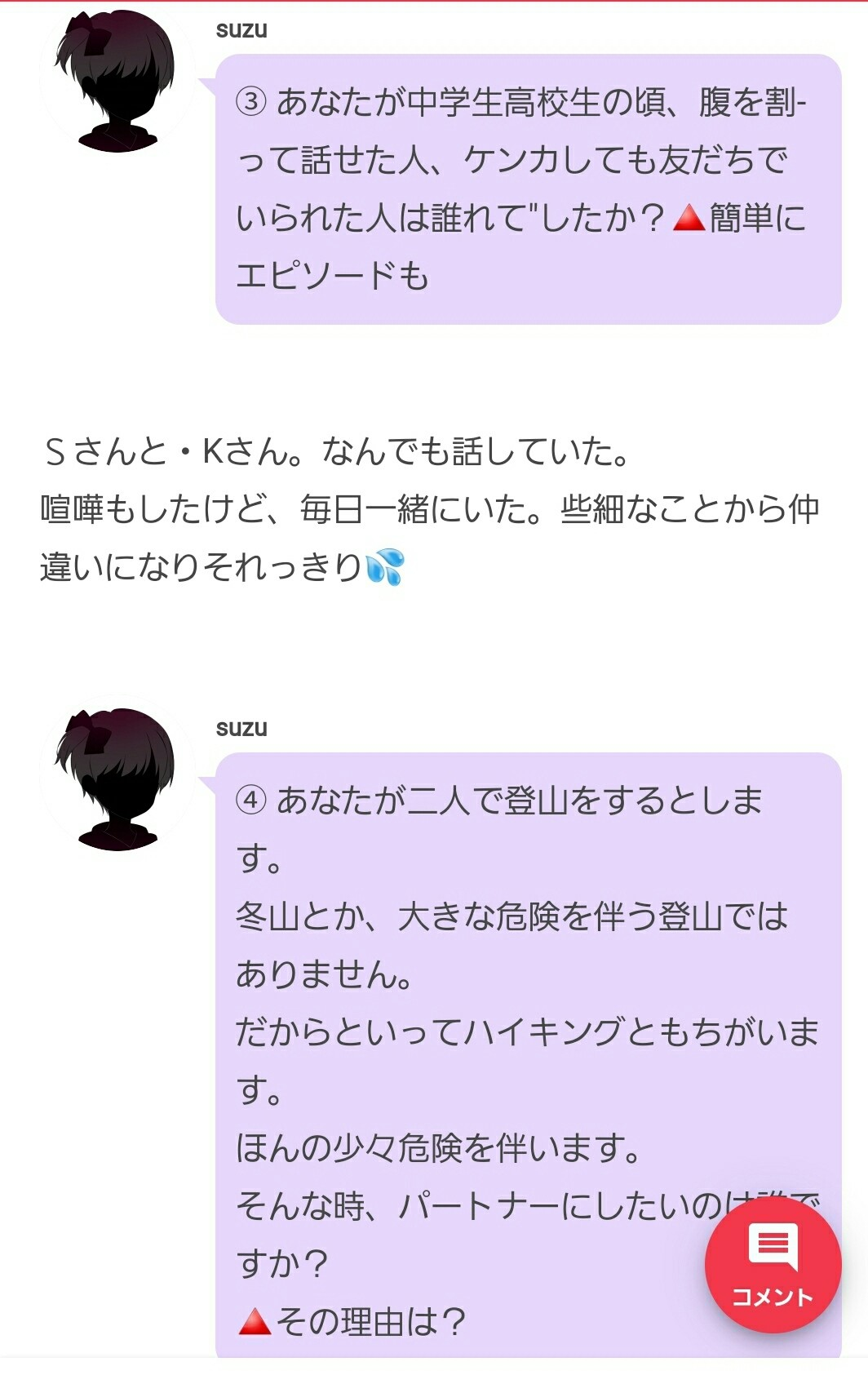 f:id:yuyu-s:20200509172408j:image