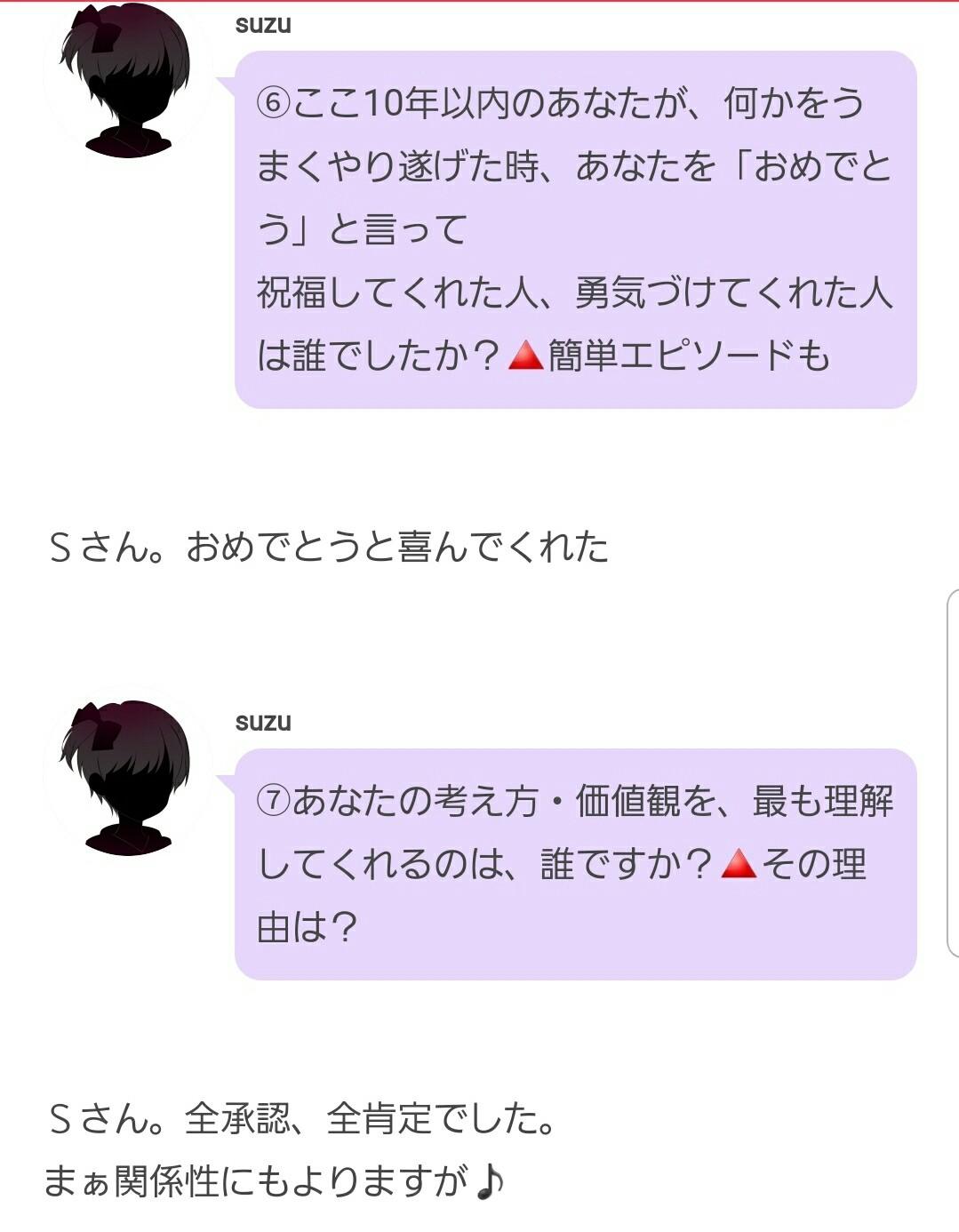 f:id:yuyu-s:20200509172505j:image
