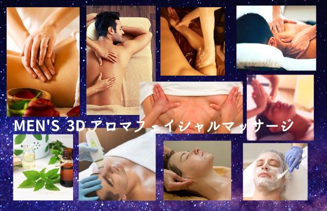 f:id:yuyu-s:20210404123423j:image