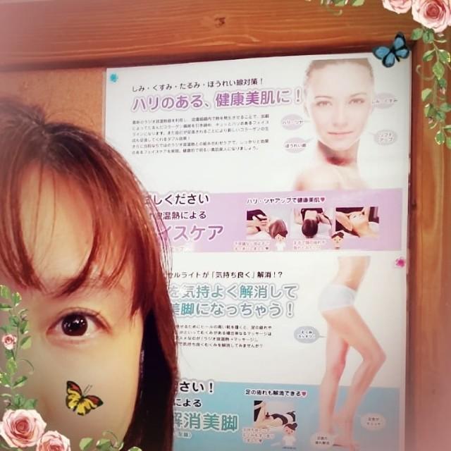 f:id:yuyu-s:20210603124857j:image