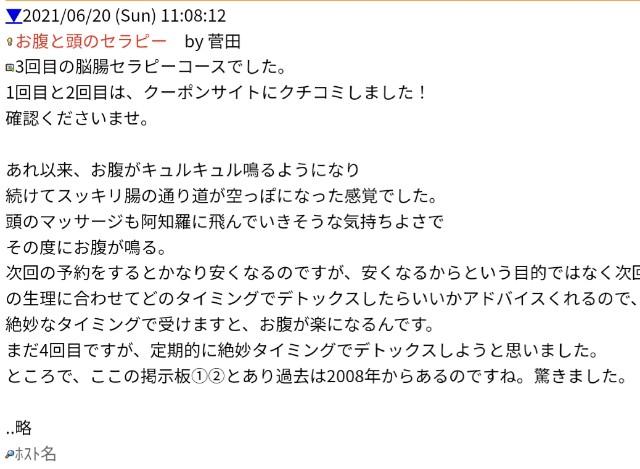 f:id:yuyu-s:20210620112304j:image