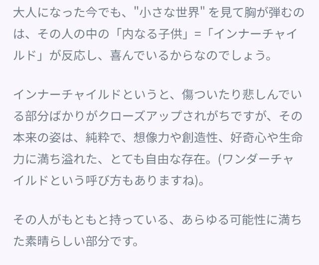 f:id:yuyu-s:20210820111602j:image