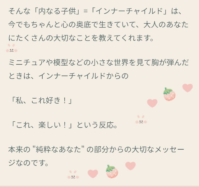 f:id:yuyu-s:20210820111638j:image