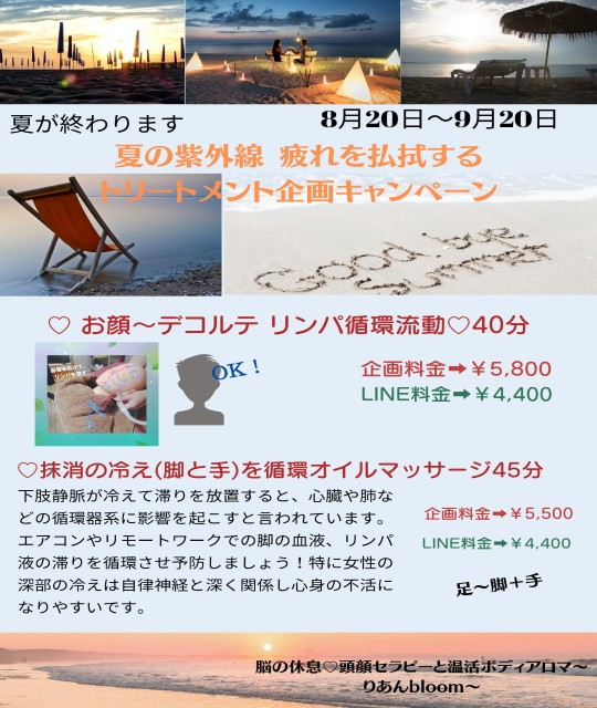 f:id:yuyu-s:20210823141428j:image