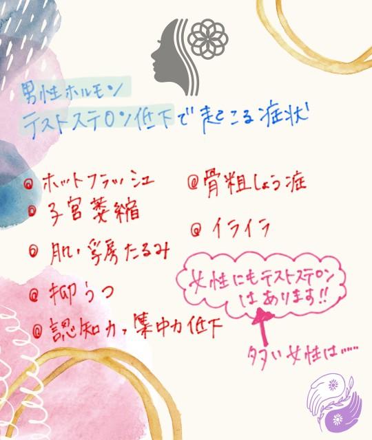 f:id:yuyu-s:20210825151502j:image