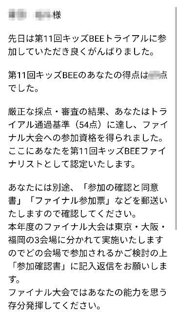 f:id:yuyu-yurayura:20190627194032j:image