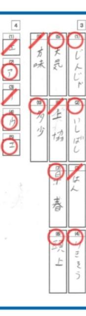 f:id:yuyu-yurayura:20200217235010j:image