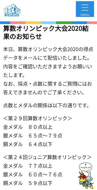 f:id:yuyu-yurayura:20200709190409j:image